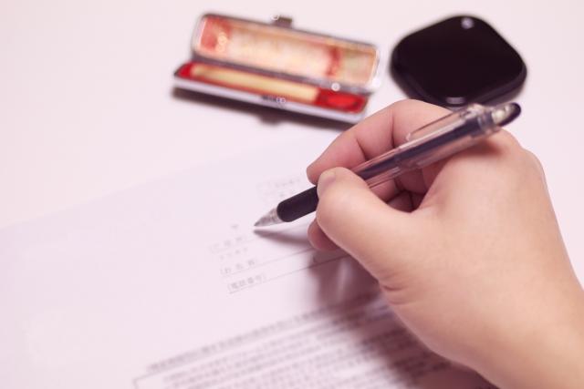 地目変更登記とは一体何?どんな流れで行うのが一般的?